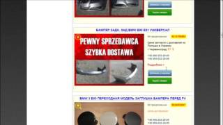 Выбор автомобильных запчастей в Польше  ( Европе)(Доставка автозапчастей из Европы. У нас на сайте можно онлайн выбрать запчасти для вашего автомобиля,..., 2015-11-26T18:24:03.000Z)