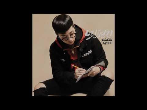 딘딘 - 느린 편지(Feat. B.O)