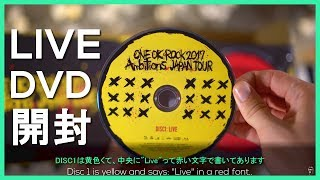 One ok rock [dvd/blu ray] 2017 ambitions japan tour • unboxing [開封] fannix ... buy it here http://www.cdjapan.co.jp/aff/click.cgi/zrcokempdve/6211/a05527...
