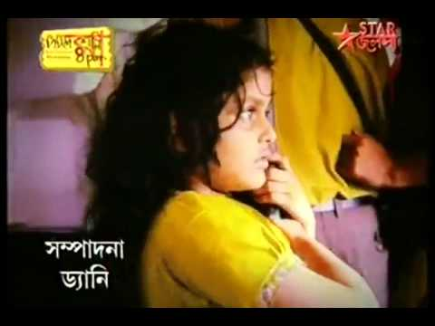 "Star Jalsha ""MAA"" Title Song - Uploaded By :: Pritam Sen (Raja) - Bandel,  Hooghly"