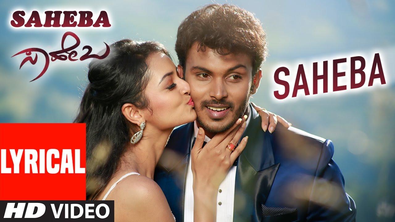 love video song download kannada