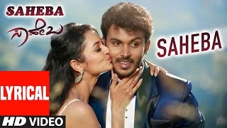 Download Hindi Video Songs - Saheba Video Song With Lyrics || Saheba || Manoranjan Ravichandran, Shanvi Srivastava