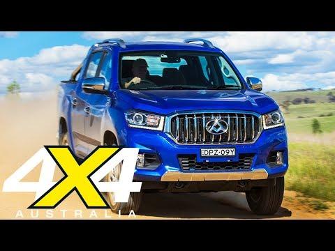 2017 LDV T60 first drive | 4X4 Australia