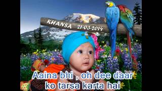 Tu mile dil khile karaoke with lyric