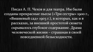 Русская литература II половины XIX – начала ХХ в