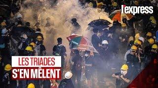 Hong Kong : les triades s'immiscent-elles dans la crise politique ?