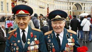 🔥Выплаты московским ветеранам в мае!