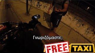 Free Taxi #1 + Χάθηκα πάλι (Motovlog)