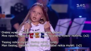 LIETUVIŠKAI ★Я твоя маленькая девочка   Варвара, Ева, Тали LYRICS★
