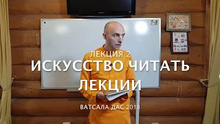 null null - Ватсала прабху
