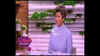 الستات مايعرفوش يكدبوا | تعرف على شكل فستان منى عبد الغني وكواليس فرح منى عبد الغني ومفيدة