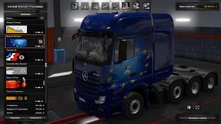 НЕГАБАРИТ - САМЫЙ НЕОБЫЧНЫЙ ГРУЗ В Euro Truck Simulator 2 + РУЛЬ   ЕВРО ТРАК СИМУЛЯТОР 2