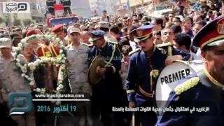 مصر العربية | الزغاريد في استقبال جثمان ضحية القوات المسلحة بالمحلة