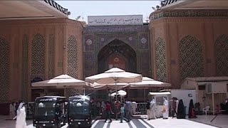 Iraqi sacred city of Najaf gains prominence amidst crisis