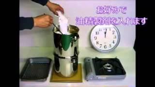 ラード・ショートニンング低温で固まる油をろ過できるの?