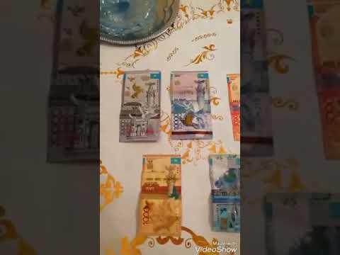 Ақшаның сыры осыда екен, Секреты казахских тенге купюр, secrets of Kazakh tenge