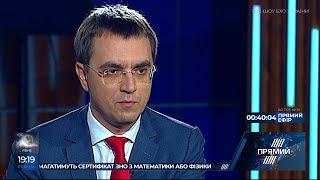 В України є шанс рости не на 3-3,5%, а на 20-30% - Омелян