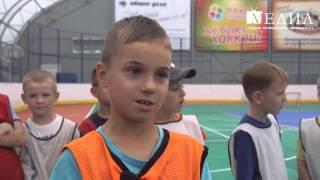 Комфортный спорт в Кировском районе