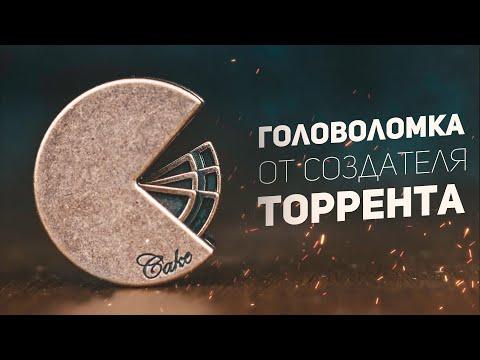 Головоломка мультфильм fast torrent