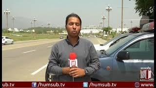 Update Of Zainab Murder Case HumSub.TV