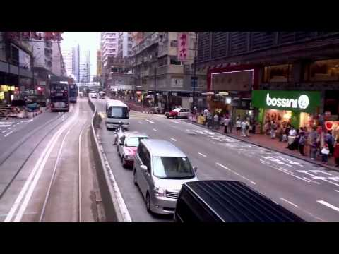 Hong Kong - Ding Ding ride through North Point