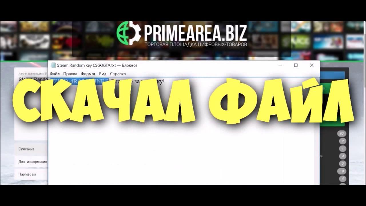 29 янв 2016. Up next. Как купить аккаунт cs:go без кидалова за 250 рублей [не восстановят] | работает 100% 2016 duration: 8:42. Cs:go arena 38,486 views · 8:42.