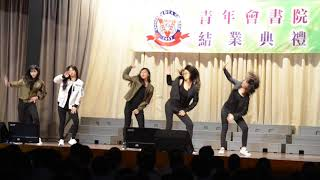 Publication Date: 2017-09-04 | Video Title: 青年會書院-綜合表演 (2017月7至13日)