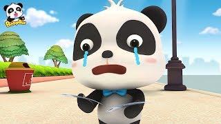 奇奇的錢丟了!他好傷心,你能幫奇奇找到嗎? | 兒歌 | 童謠 | 奇妙漢字動畫 | 卡通 | 寶寶巴士 | 奇奇 | 妙妙