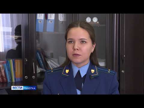 Жительница Анадыря заплатит за лечение побитого мужчины