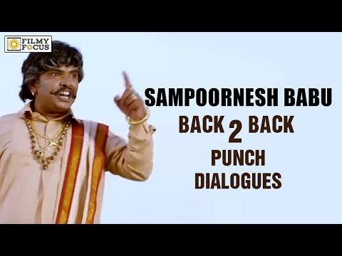 Sampoornesh Babu Back to Back Dialogues - Filmyfocus.com