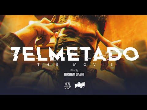 Youtube: ElGrandeToto | 7elmet Ado (The Movie)