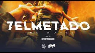 ElGrandeToto | 7elmet Ado (The Movie)