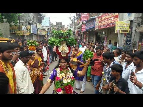 Secunderabad Bonalu 2018 | Jogini Shayama Bonalu At Lashkar Bonalu | Secunderabad