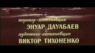 Как молоды мы были первое исполнение песни Елена Камбурова