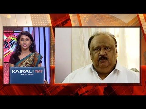 Govt seeks legal advice on Chennithala's complaint against Thomas Chandy   news@ 4PM