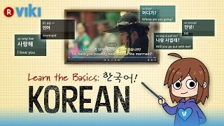 Viki's New Feature - Learn Mode! | Learn Korean & Chinese While Watching Dramas