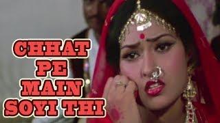 Chhat Pe Main Soyi Thi 80's Mujra Songs , Dilraj Kaur , Be Aabroo