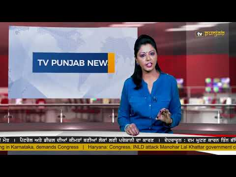 Punjabi NEWS  20 May 2018  TV Punjab