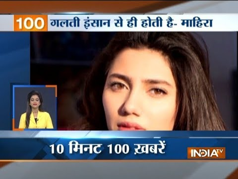 News 100 | 9th November, 2017