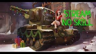 World of Tanks BLITZ l ИВЕНТ ПЫТАЕМСЯ УСПЕТЬ НАРЯДИТЬ ЕЛКУ 🎄