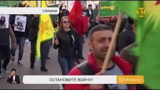 Курды просят США остановить турецкое наступление на северо-востоке Сирии
