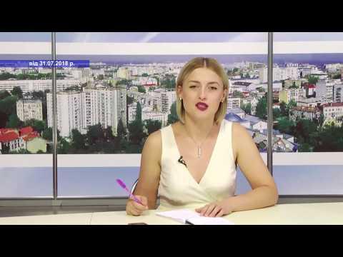 TV7plus: ОСНОВНИЙ ІНФОРМАЦІЙНИЙ ВЕЧІР ОБЛАСТІ . Запис від 31 липня . Антиконкурентні дії на Хмельниччині .