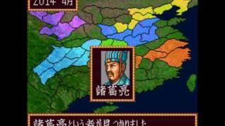 シナリオ3 新時代の幕開け(201年スタート) SFC版(SNES) 速攻で38国を攻...