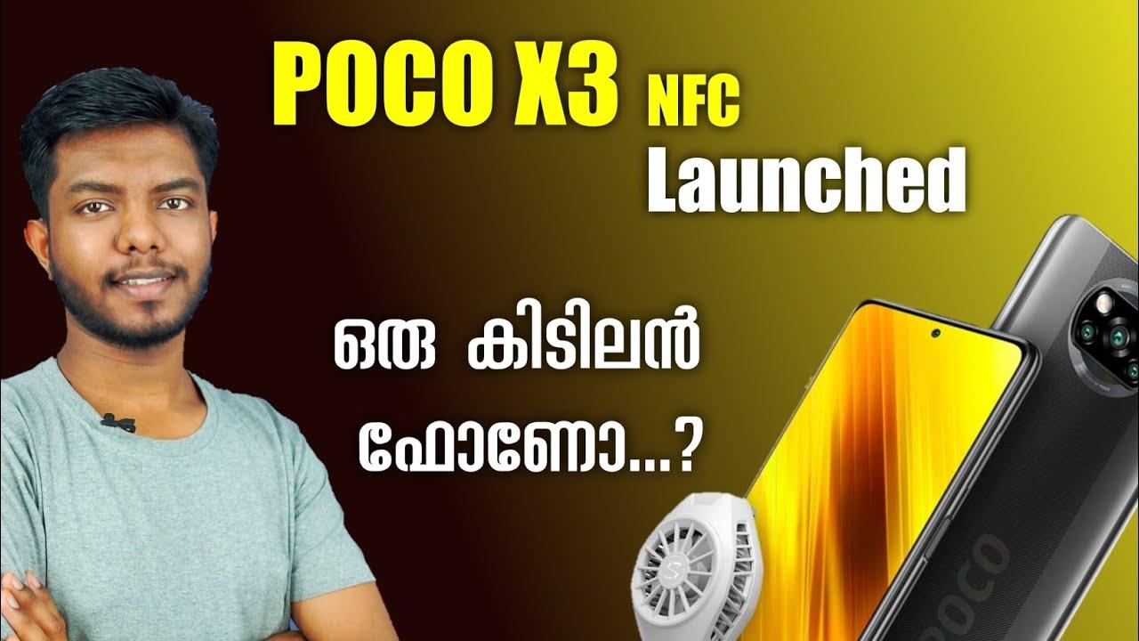 POCO X3 NFC Malayalam spec Review   Tech New Midrange King...?