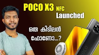 POCO X3 NFC Malayalam spec Review | The New Midrange King...?