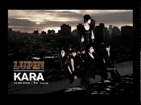 Kara - Umbrella