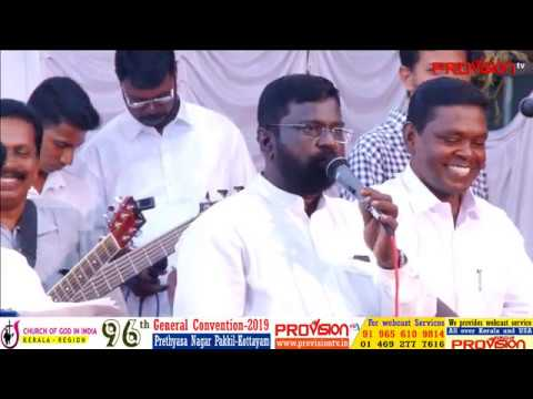 Church of God in India 96th General Convention - 21-01-2019   LIVE - 1