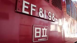 青い森鉄道 EF81形(EF81-98) 起動 青森駅 2018年10月13日