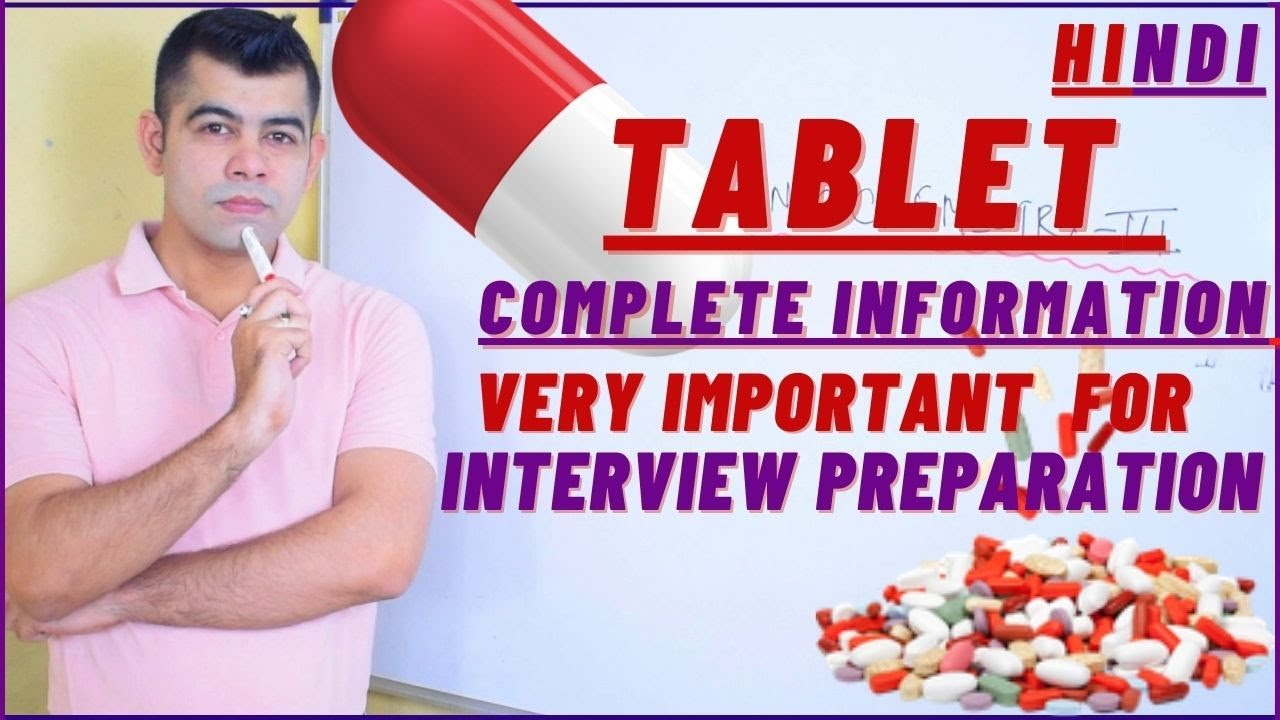 TABLET COMPLETE INFORMATIONAL IN HINDI
