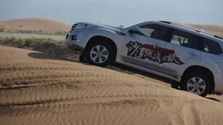 Потрясающий тест-драйв Haval H9 в пустыне